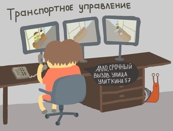 Подборка прикольных комиксов  16.04.2015 (17 картинок)