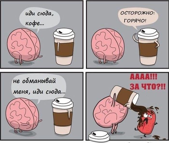 Подборка забавных комиксов 17.04.2015  (15 картинок)