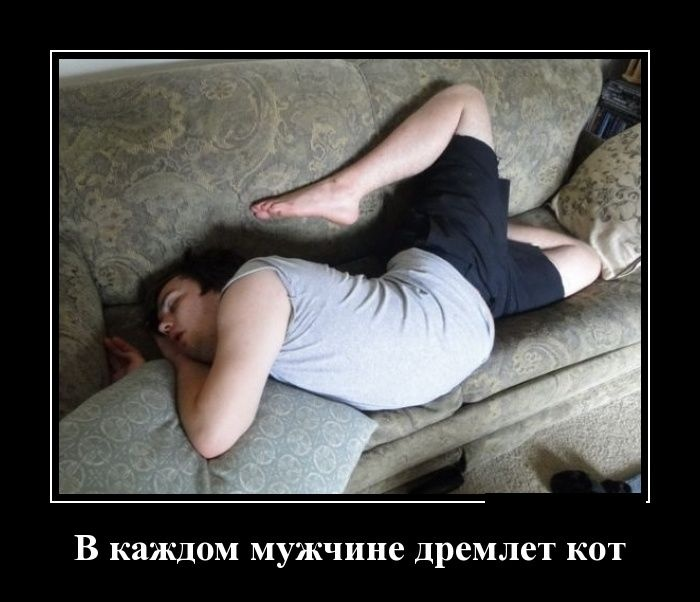 Подборка демотиваторов 17.04.2015 (27 картинок)