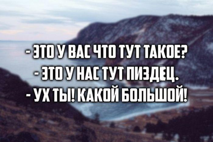 Подборка прикольных картинок 17.04.2015 (97 картинок)