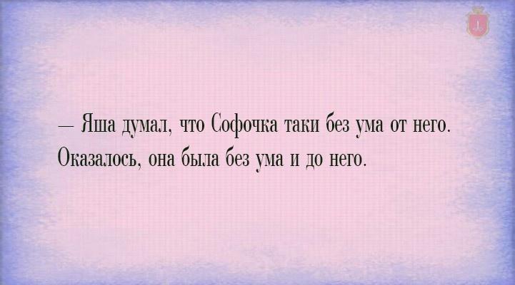 15 открыток из жизни Одессы