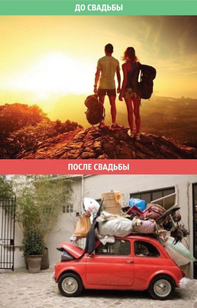Как меняется жизнь, если вам повезло в браке (9 картинок)
