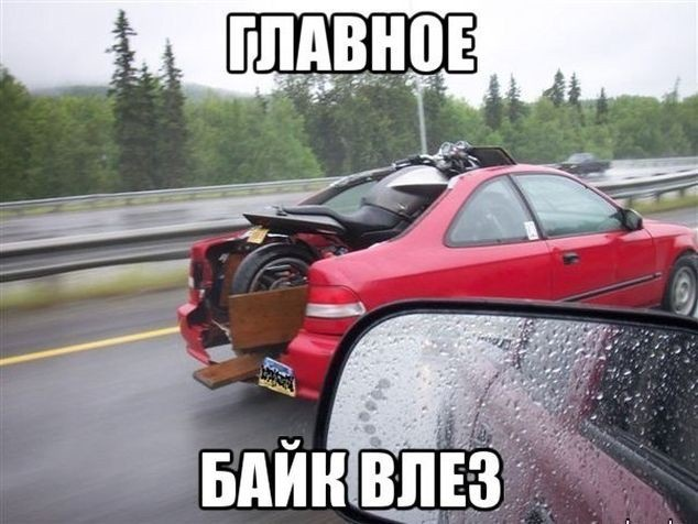 Подборка автоприколов 21.04.2015 (17 фото)