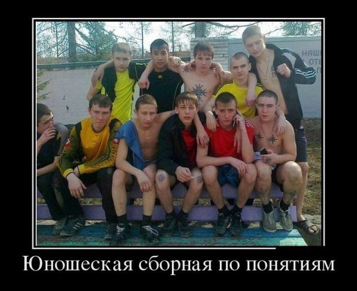 Подборка демотиваторов 20.04.2015 (27 картинок)