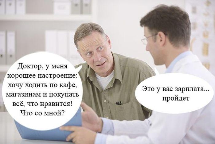 Подборка прикольных картинок 21.04.2015 (92 картинки)