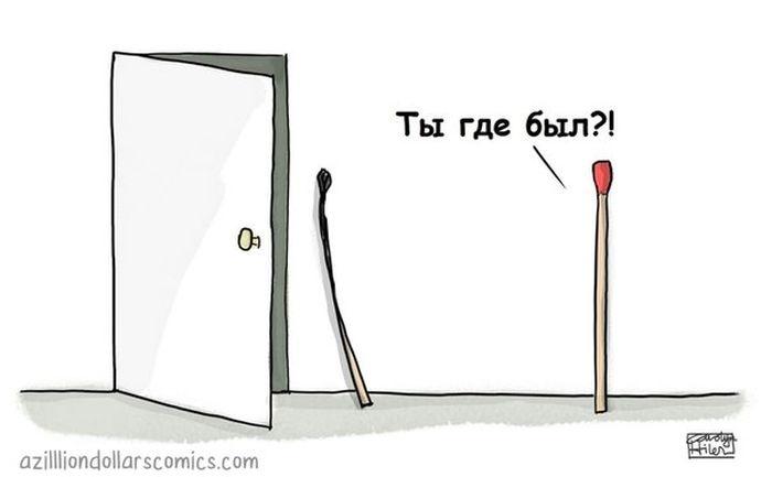 Подборка забавных комиксов 21.04.2015 (19 комиксов)