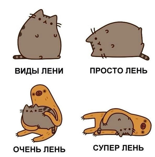 Подборка забавных комиксов 22.04.2015 (15 картинок)