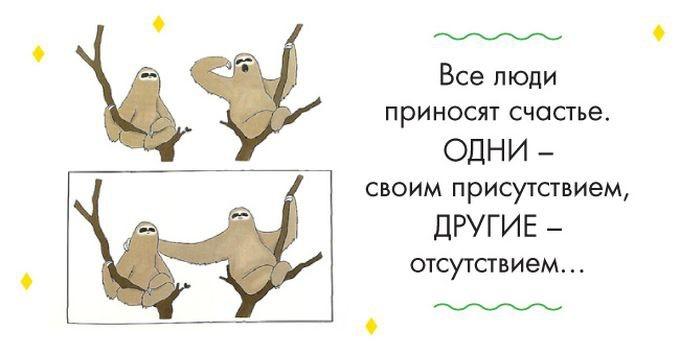 22 забавные открытки