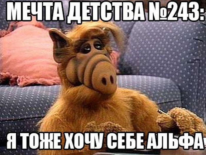 Подборка прикольных картинок 22.04.2015 (92 картинки)