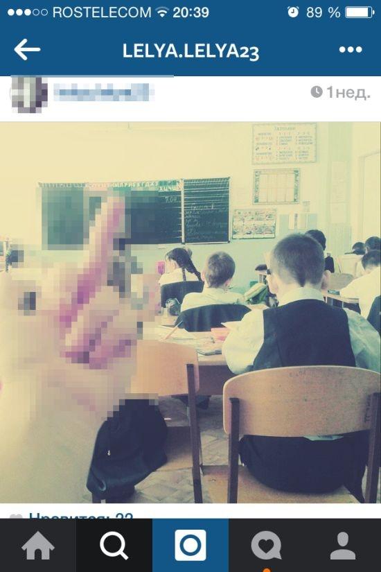Скандальные селфи учительницы-практикантки из Ульяновска (3 фото)