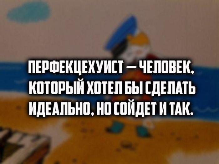 Подборка прикольных картинок 23.04.2015 (105 картинок)