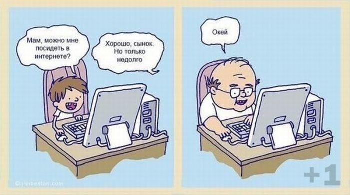 Подборка забавных комиксов 24.04.2015 (14 комиксов)