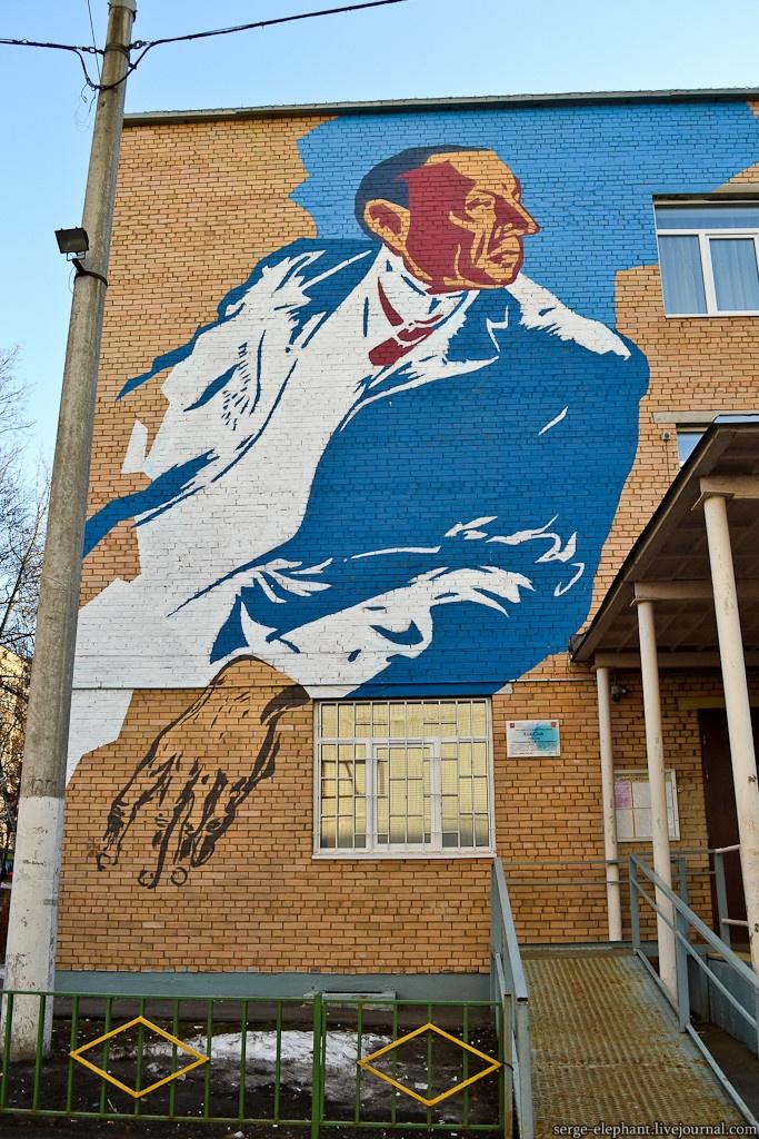 Классный стрит-арт от отечественных художников (19 фото)