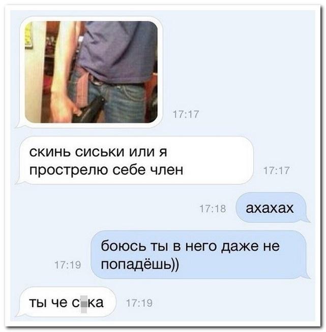 Подборка забавных комментов из соцсетей 27.04.2015 (27 скриншотов)
