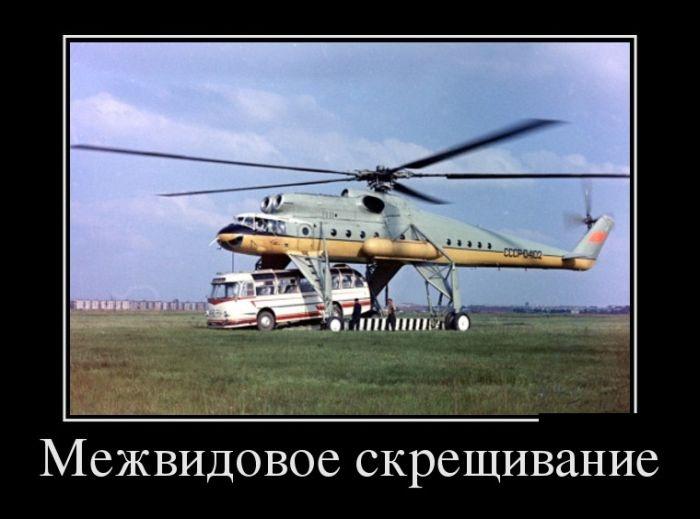 Подборка демотиваторов 27.04.2015 (27 картинок)