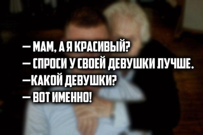 Подборка прикольных картинок 27.04.2015 (91 картинка)