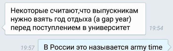 Подборка прикольных картинок 28.04.2014 (119 картинок)