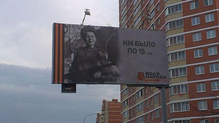 В Подмосковье на рекламном щите накануне 9 мая разместили фото немецких летчиков (4 фото)