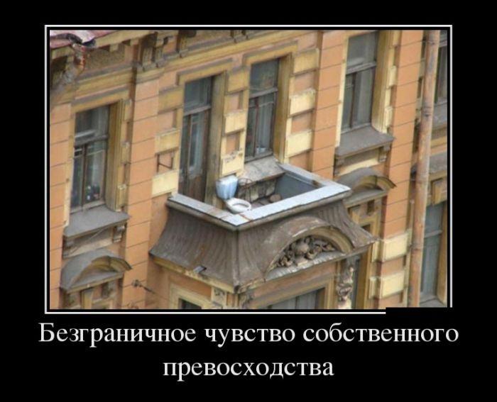 Подборка забавных демотиваторов 28.04.2015 (28 фото)