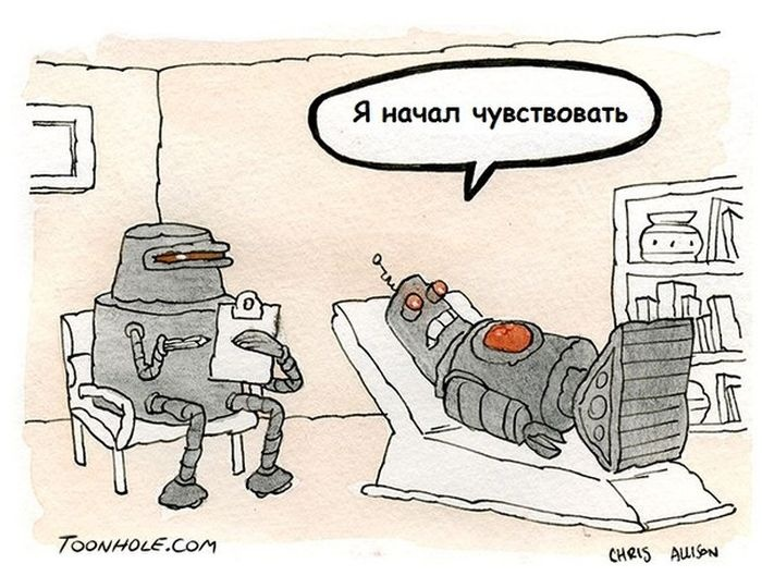 Подборка забавных комиксов 28.04.2015 (17 картинок)