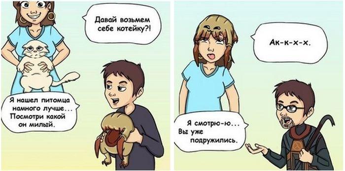 Подборка забавных комиксов 29.04.2015 (17 картинок)