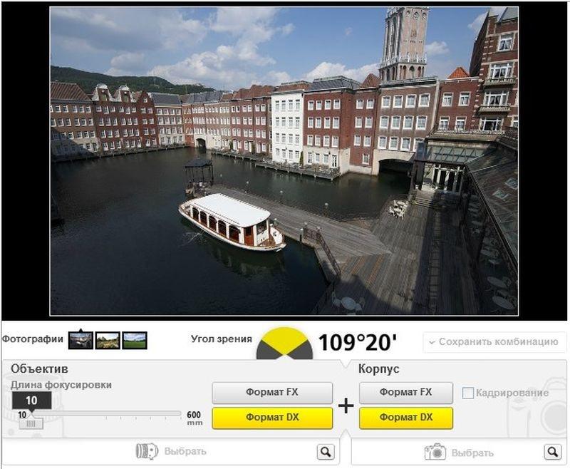 Виртуальные фототренажеры, которые помогут вам стать профессиональными фотографами (6 фото)