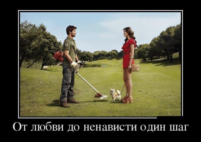Подборка смешных демотиваторов 30.04.2015 (28 фото)