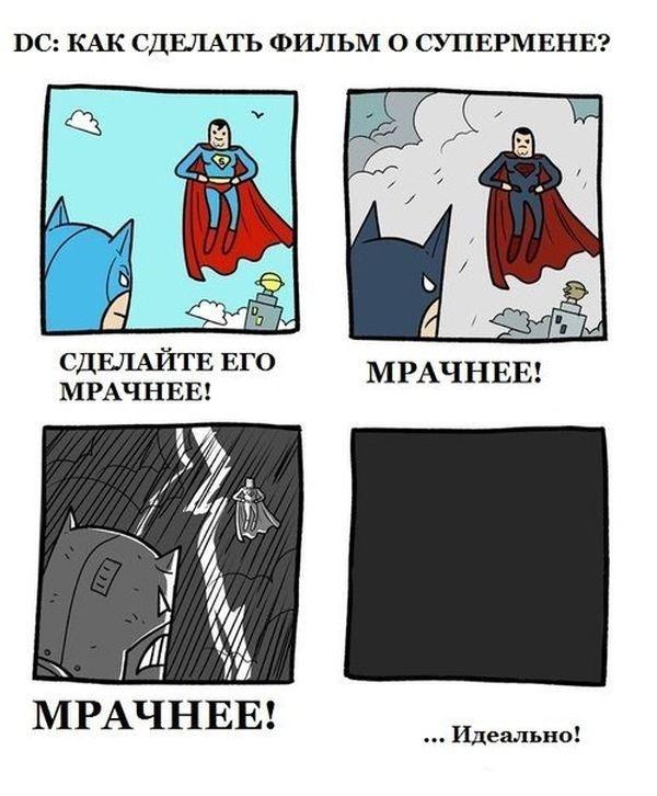 Подборка забавных комиксов 30.04.2015 (14 картинок)