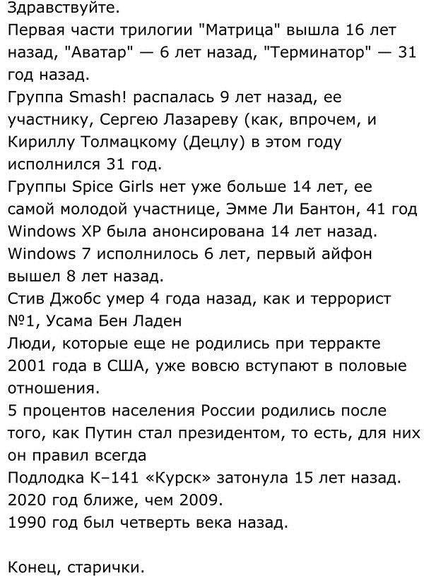 Подборка прикольных картинок 30.04.2015 (85 картинок)