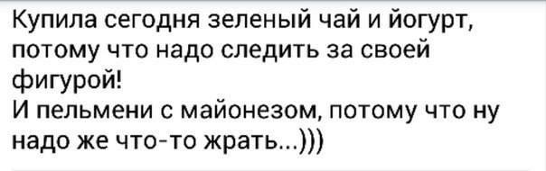 Пост смешных баянов 1.05.2015 (12 картинок)
