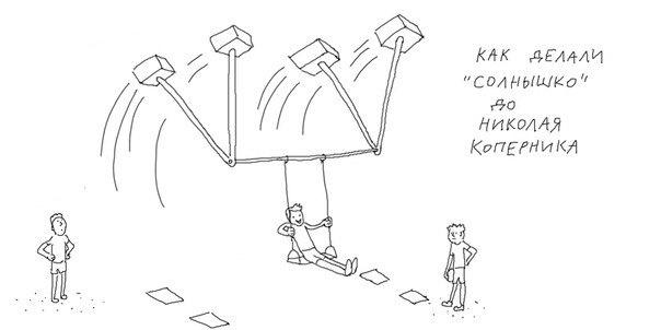 Подборка забавных комиксов 01.05.2015 (15 картинок
