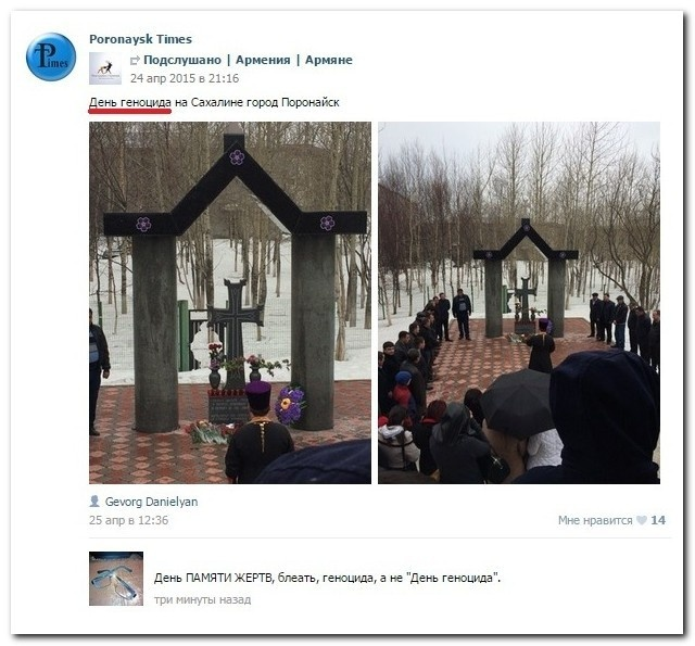 Подборка прикольных комментариев из соцсетей 02.05.2015 (26 картинок)
