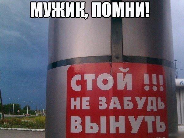 Подборка прикольных картинок 02.05.2015 (41 фото)