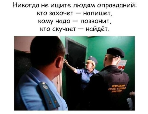 Подборка прикольных картинок 03.05.2015 (40 картинок)