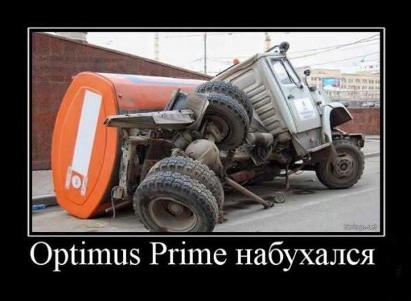 Подборка автоприколов 05.05.2015 (22 картинки)