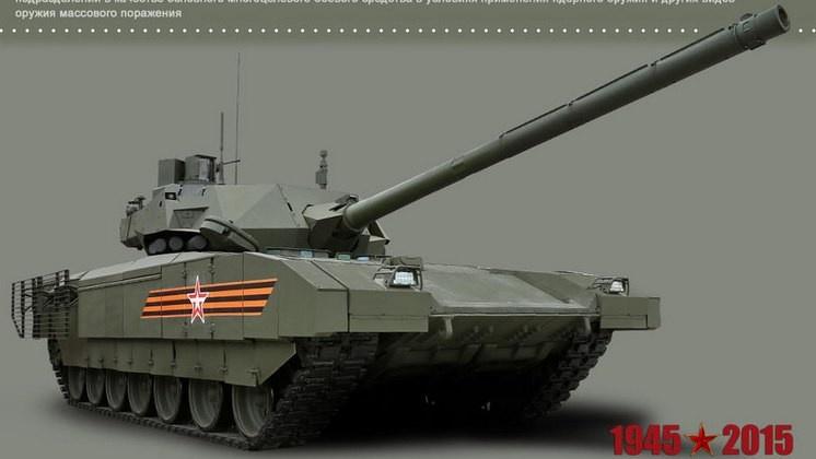 Официальные изображения образцов новейшего вооружения российской армии (7 фото)