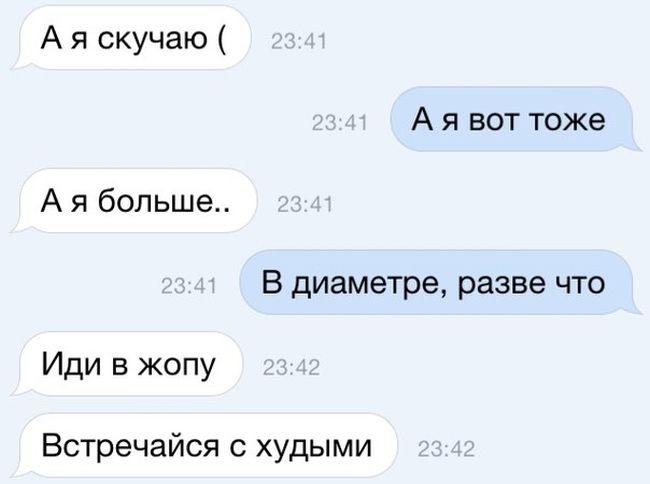Подборка прикольных картинок 05.05.2015 (98 картинок)