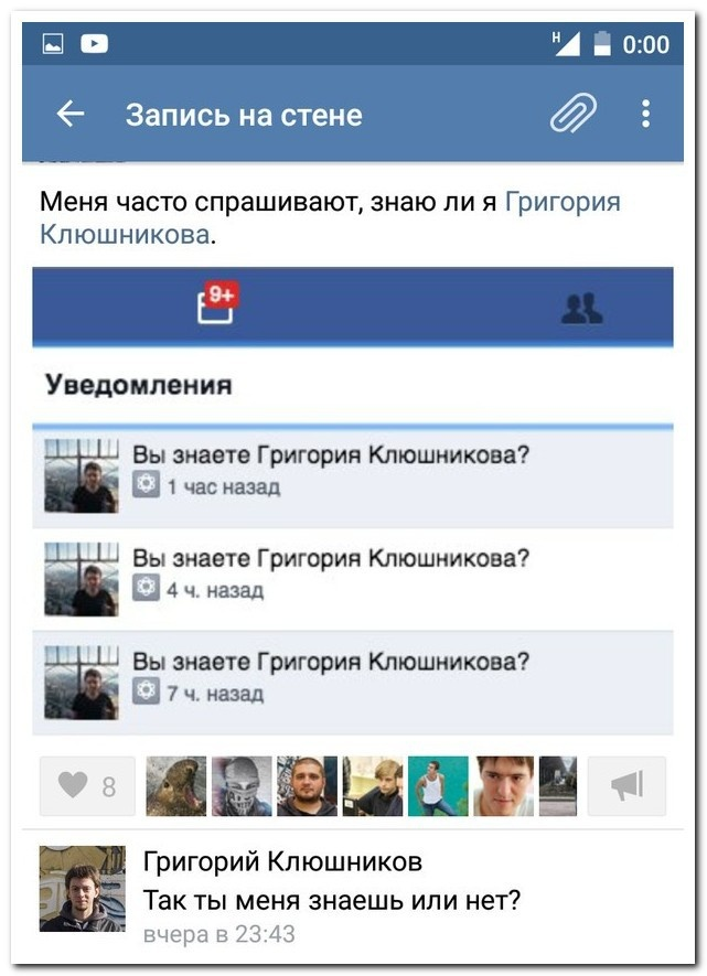 Прикольные комментарии из соцсетей 06.05.2015 (27 скриншотов)