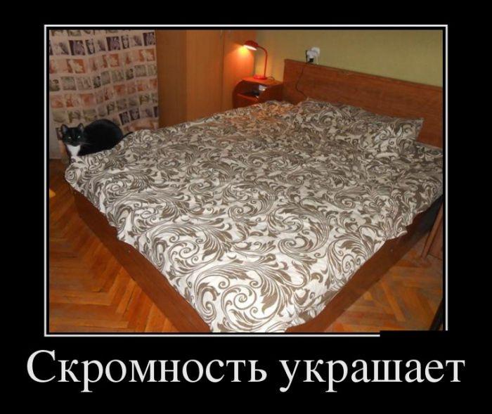 Подборка смешных демотиваторов 05.05.2015 (28 фото)