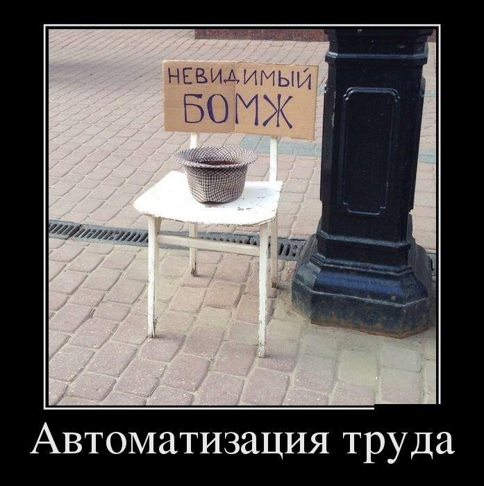 Подборка забавных демотиваторов 06.05.2015 (28 картинок)