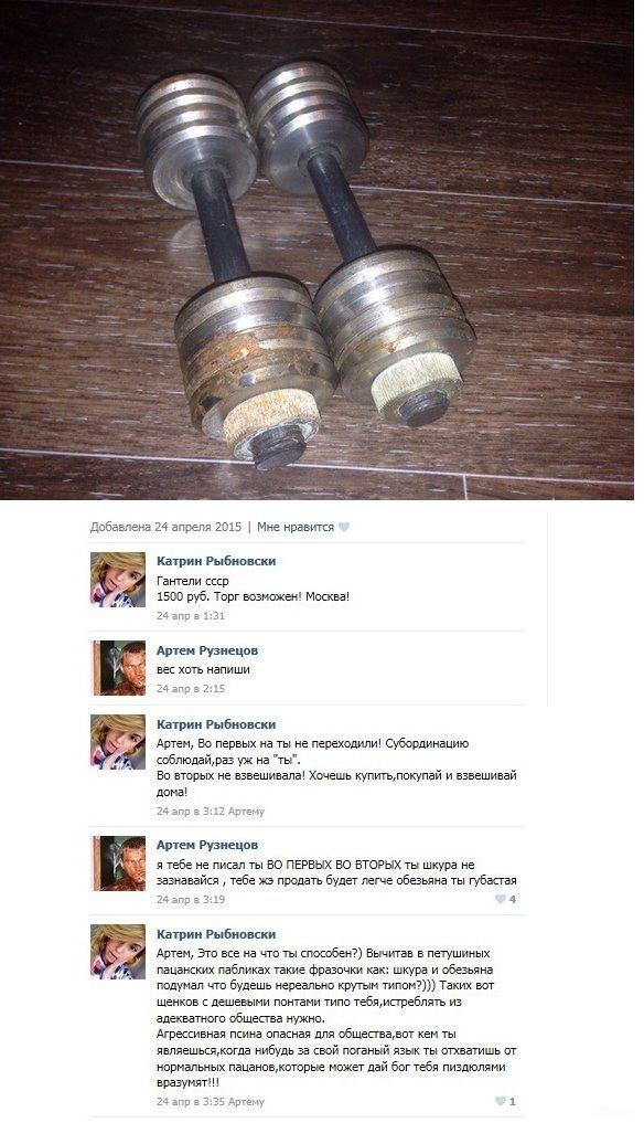 Подборка прикольных картинок 07.05.2015 (92 картинки)