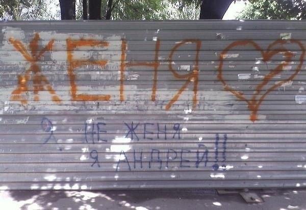 Смешные объявления и надписи 08.05.2015 (24 фотографии)