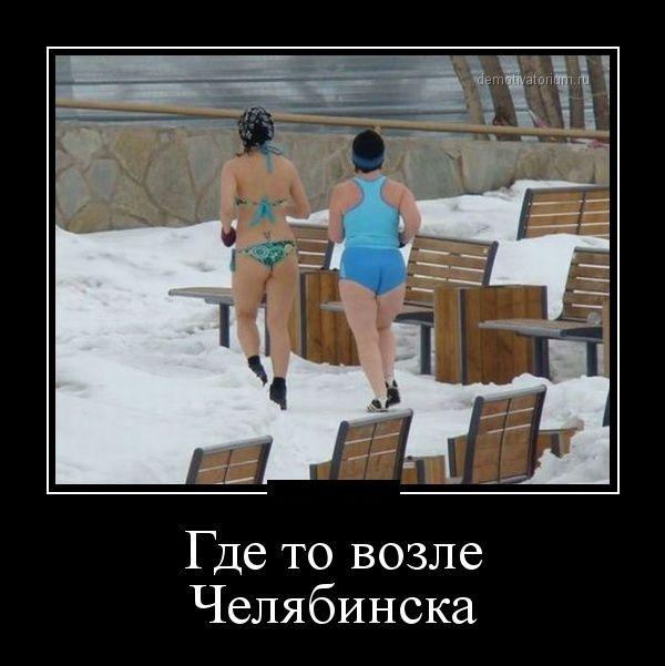 Подборка забавных демотиваторов 08.05.2015 (26 картинок)