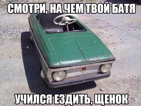 Подборка автоприколов 09.05.2015 (25 фото)