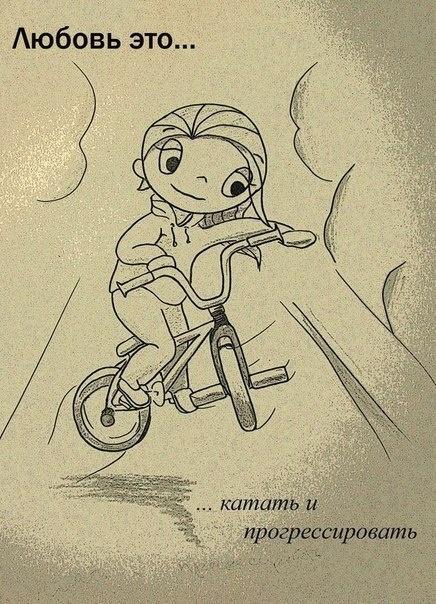 Подборка забавных комиксов 09.05.2015 (13 картинок)