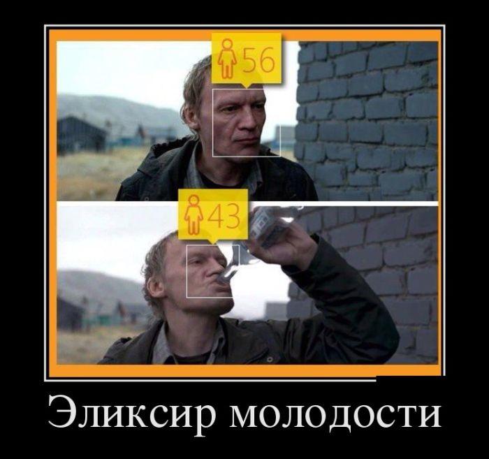 Подборка смешных демотиваторов 12.05.2015 (28 картинок)