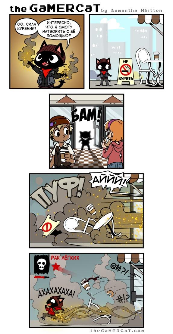 Подборка забавных комиксов 12.05.2015 (20 комиксов)