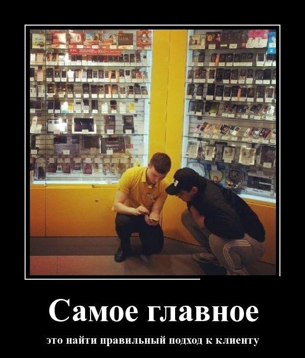 Подборка смешных демотиваторов 13.05.2015 (28 картинок)