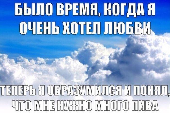 Подборка прикольных картинок 13.05.2015 (110 фото)