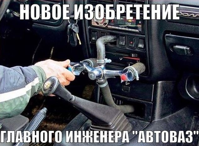 Подборка автоприколов 13.05.2015 (25 фото)